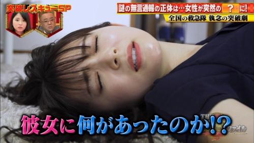久間田琳加 画像 041