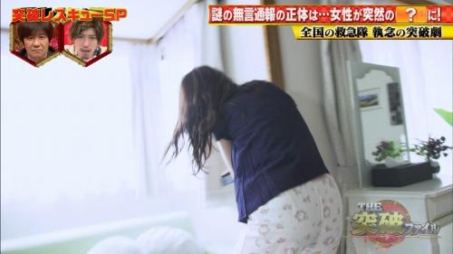 久間田琳加 画像 045