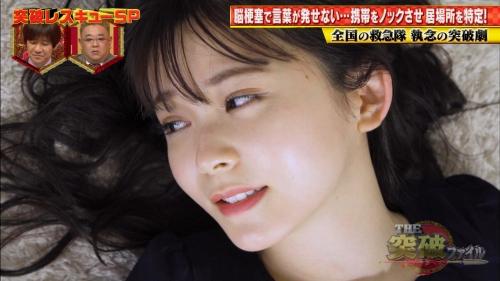 久間田琳加 画像 058