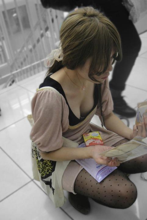 素人乳首チラ 画像 064
