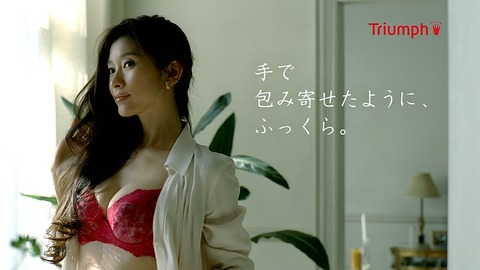 篠原涼子 画像 069