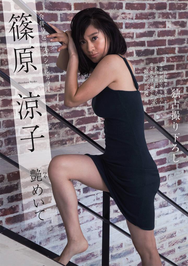 篠原涼子 画像 017