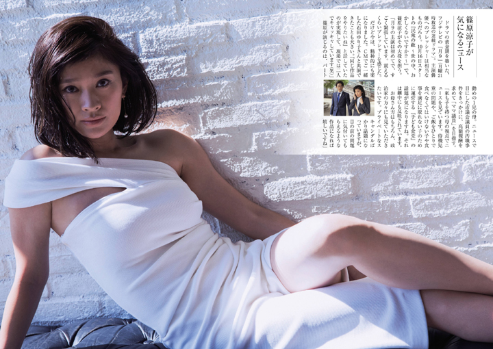 篠原涼子 画像 032