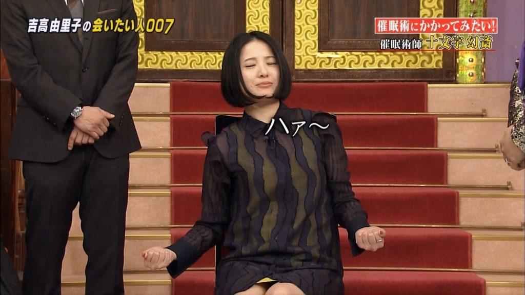 吉高由里子 画像 064