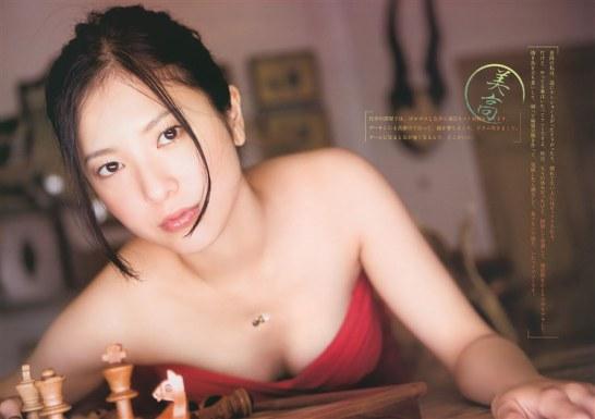吉高由里子 画像 095