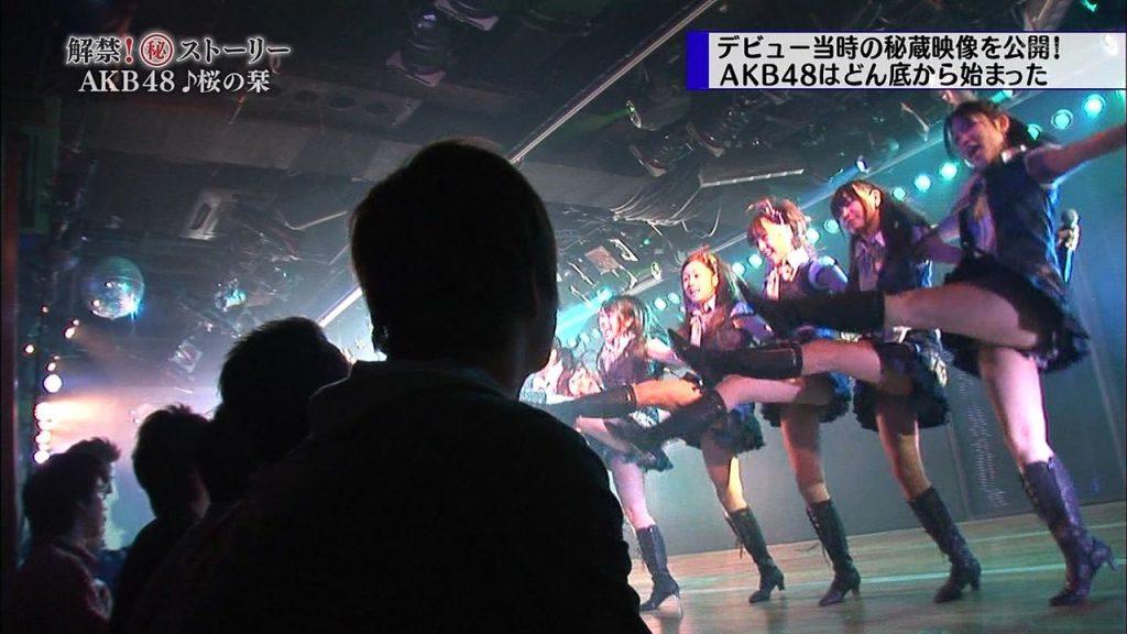 AKB48 画像 105