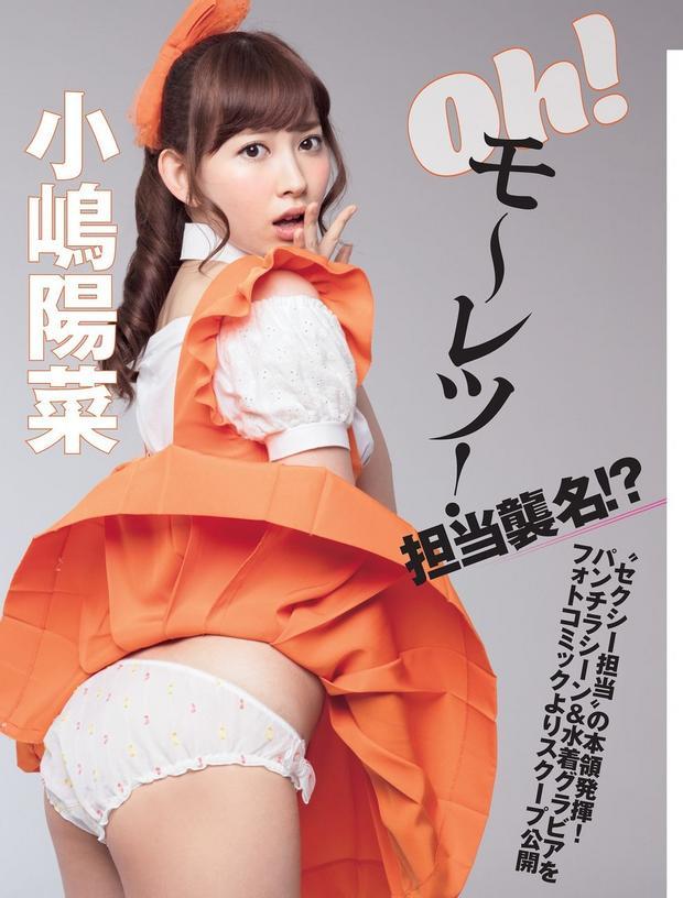AKB48 画像 107