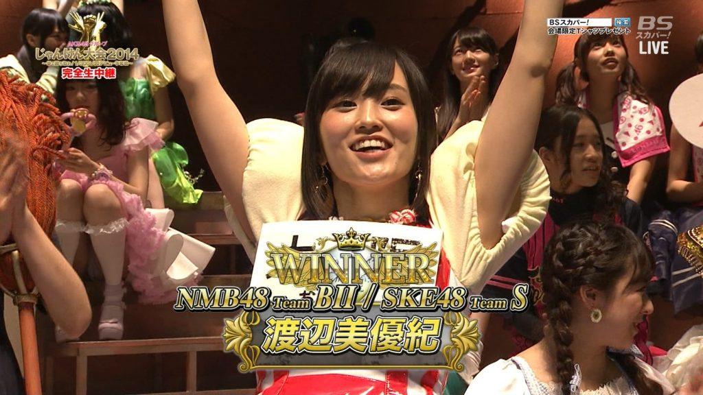 AKB48 画像 115