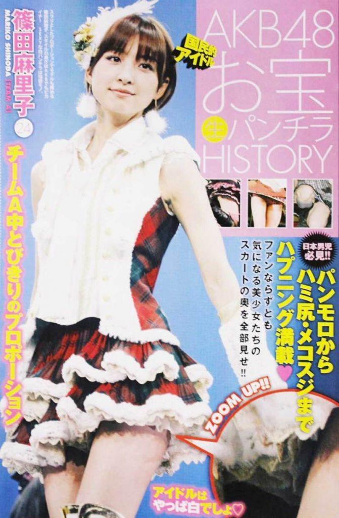 AKB48 画像 123