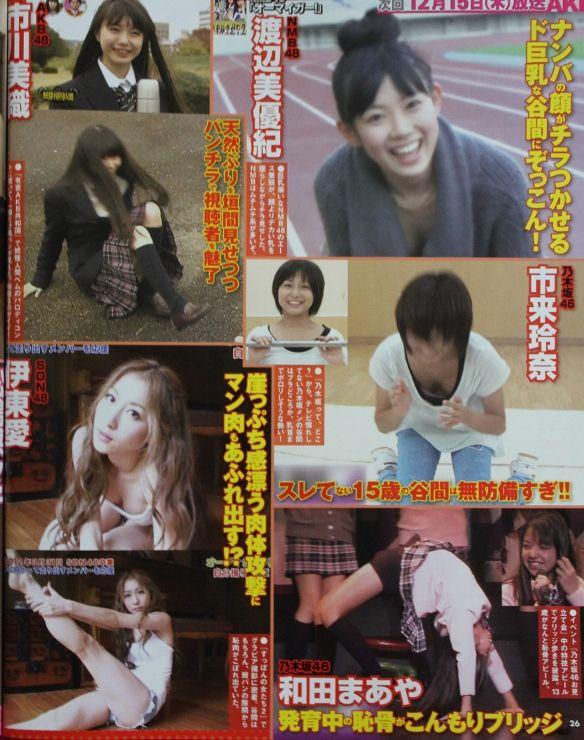 AKB48 画像 126