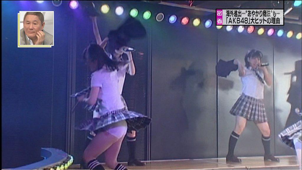 AKB48 画像 138