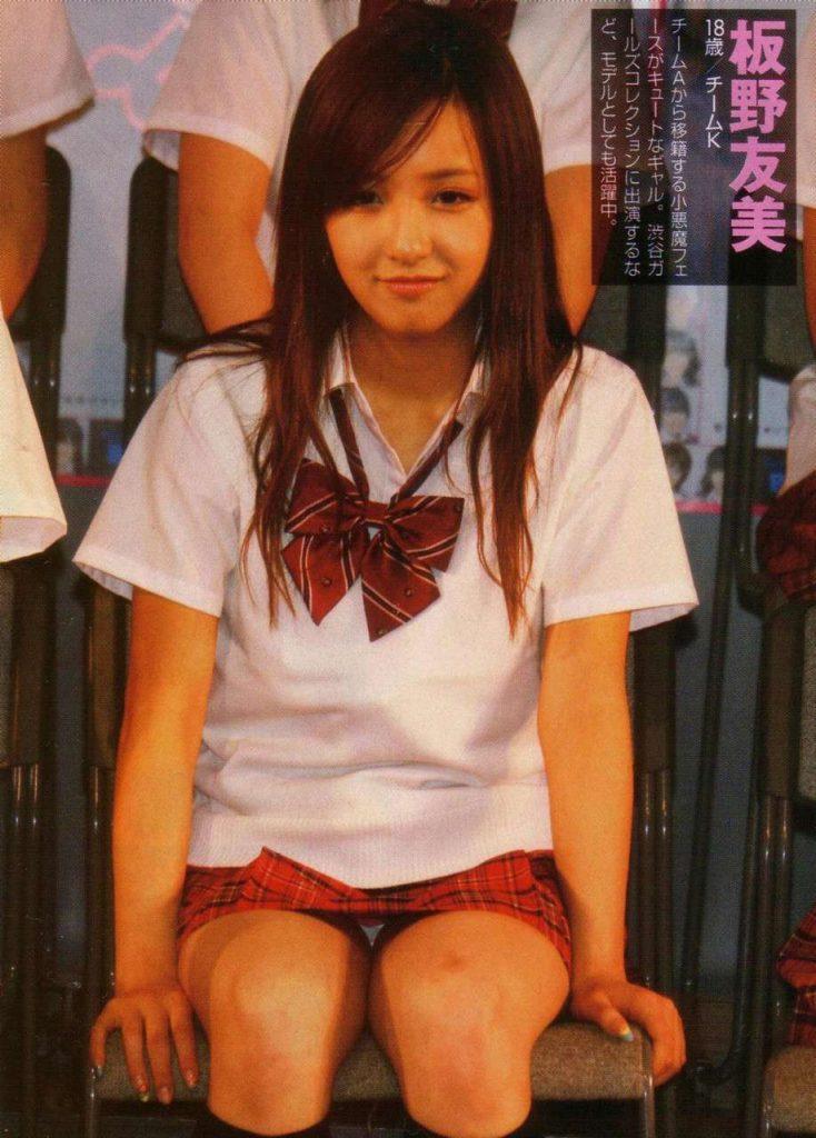 AKB48 画像 158