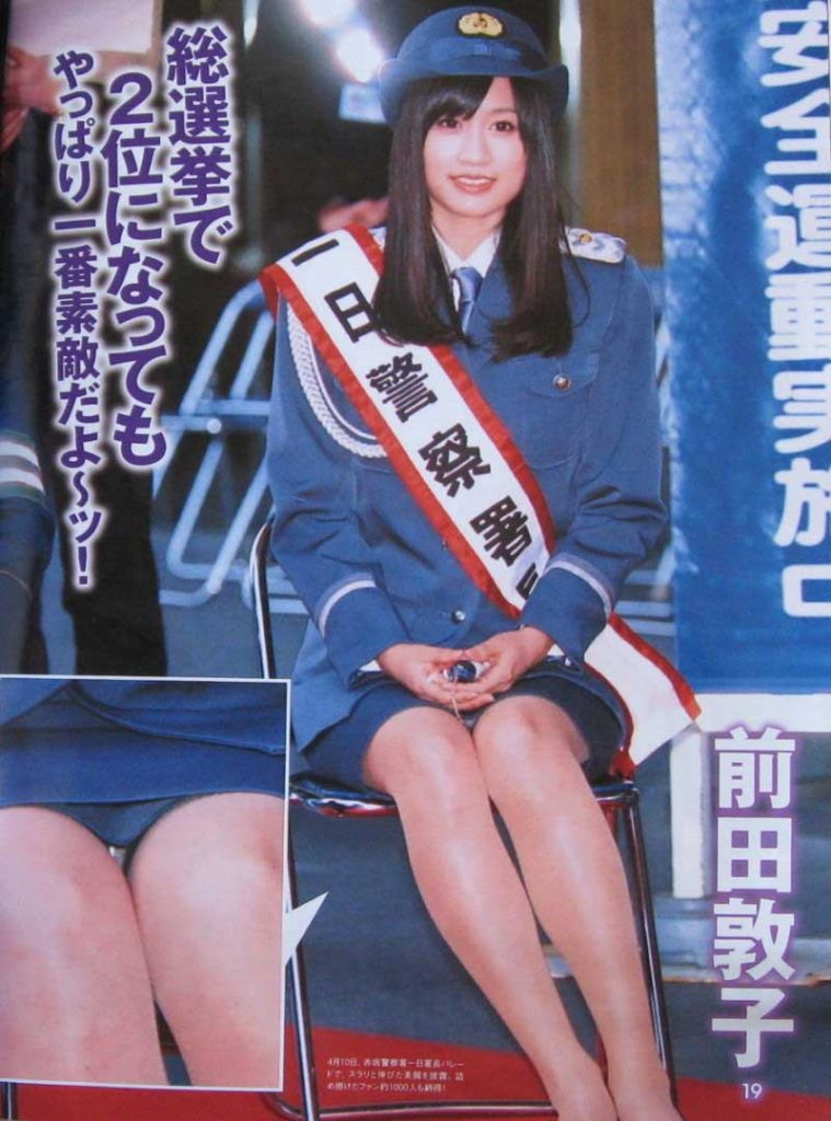 AKB48 画像 007
