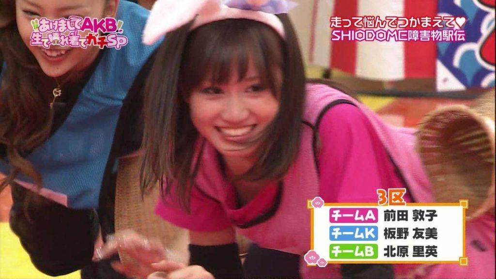 AKB48 画像 009