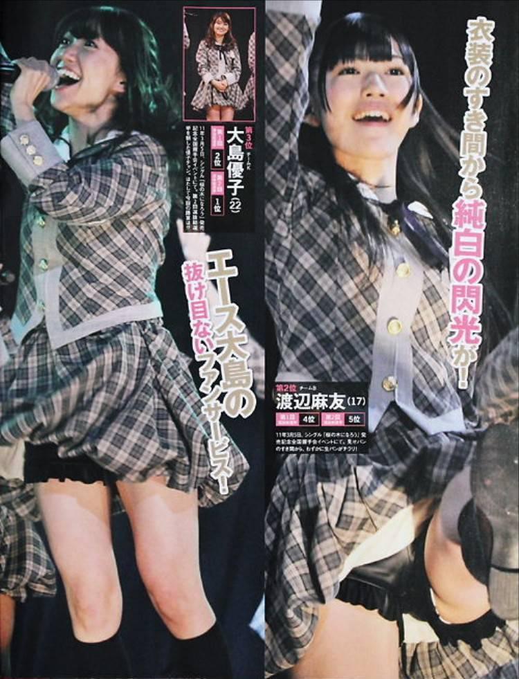 AKB48 画像 040