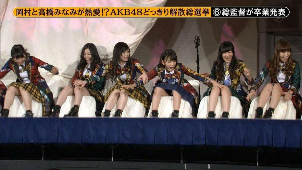 AKB48 画像 053