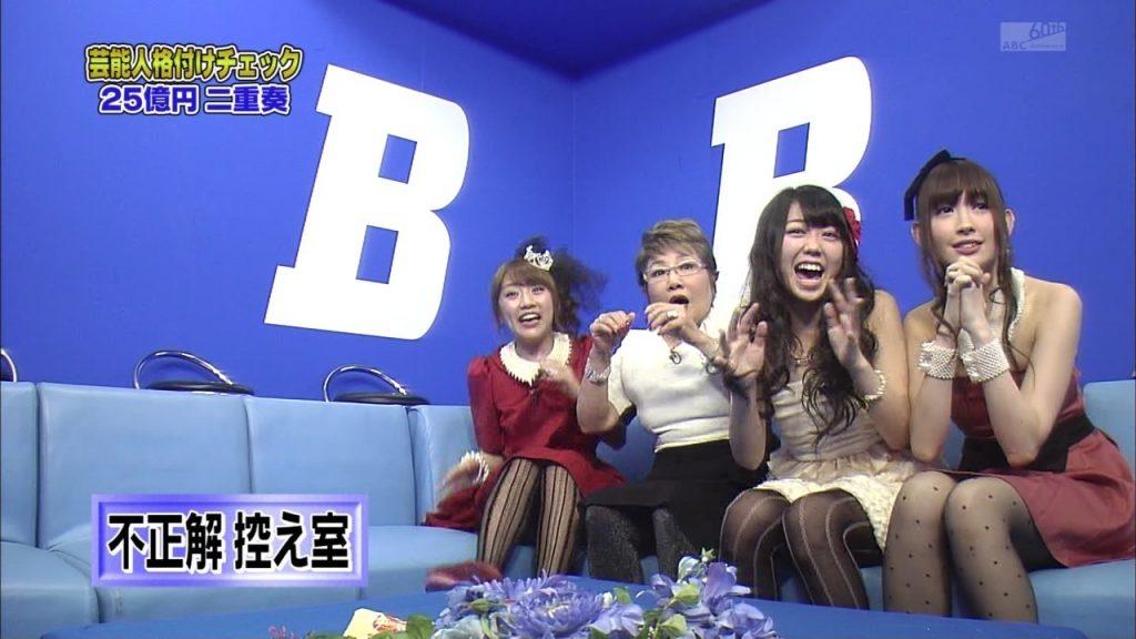 AKB48 画像 047