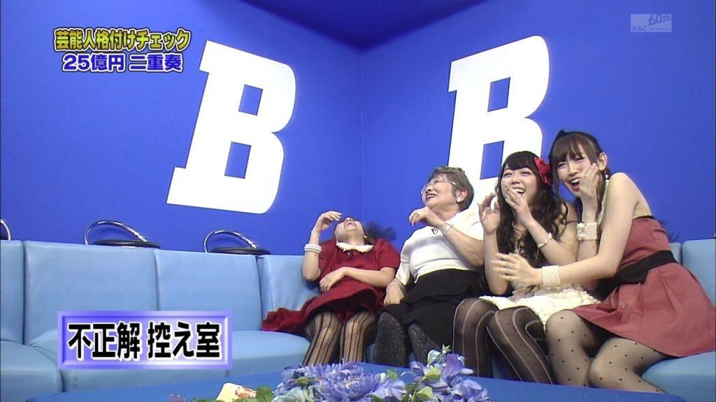 AKB48 画像 046