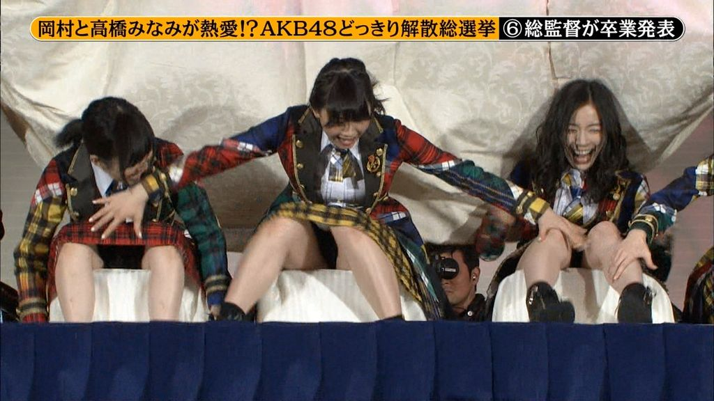 AKB48 画像 054