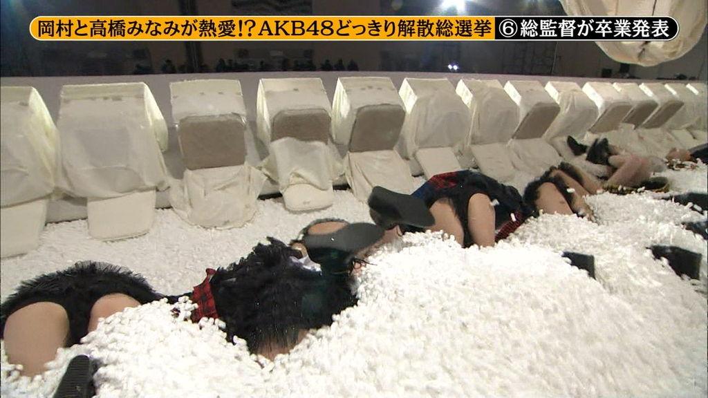 AKB48 画像 056