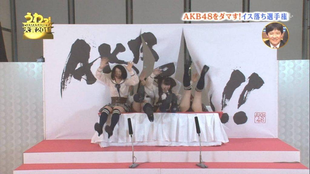 AKB48 画像 060