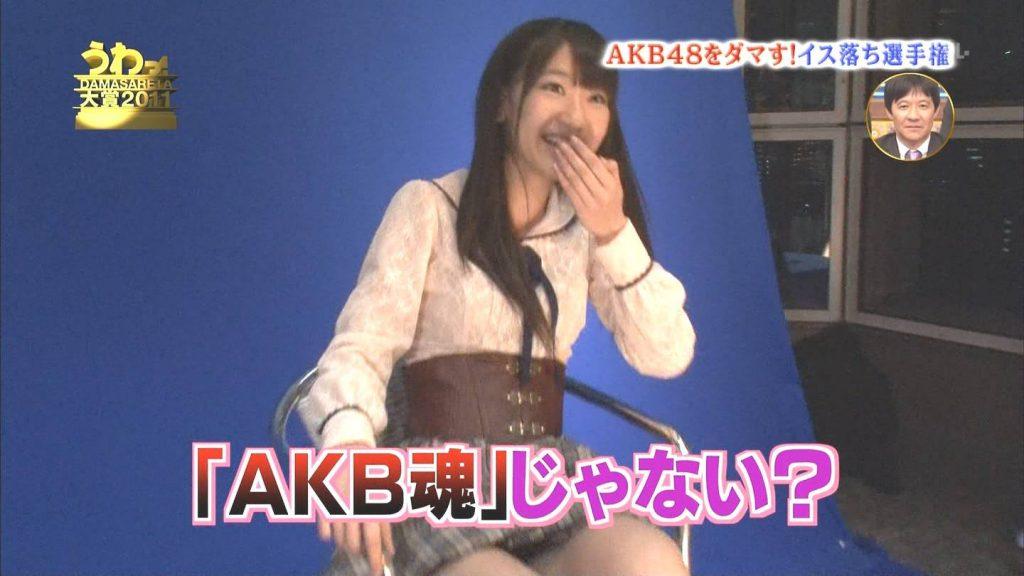 AKB48 画像 061