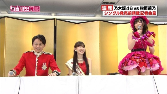 AKB48 画像 072