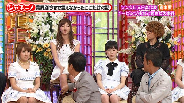 AKB48 画像 103