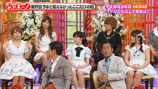 AKB48 画像 104