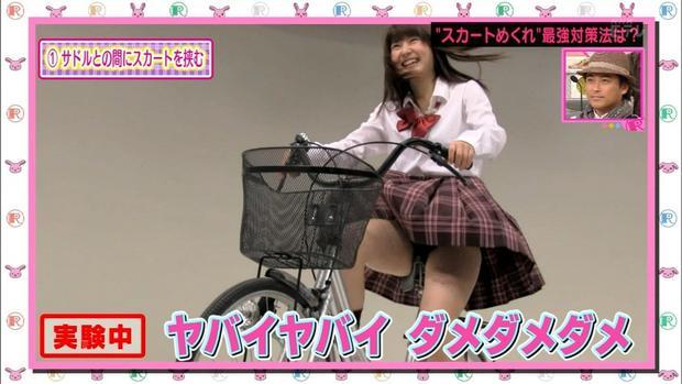AKB48 画像 091