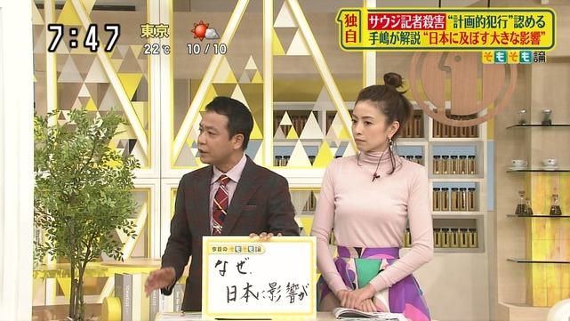 片瀬那奈 画像 035