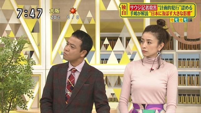 片瀬那奈 画像 036