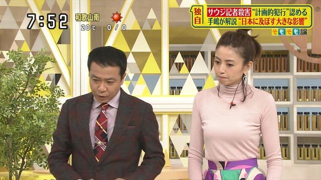 片瀬那奈 画像 041