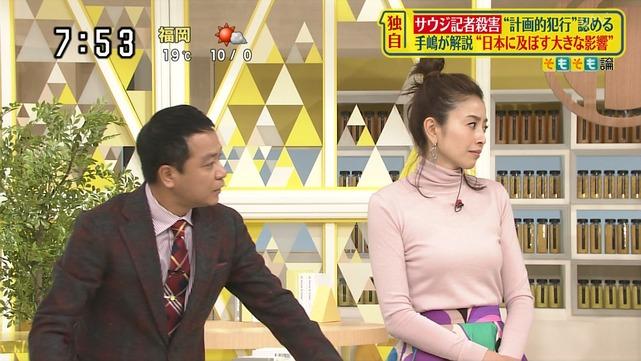 片瀬那奈 画像 064