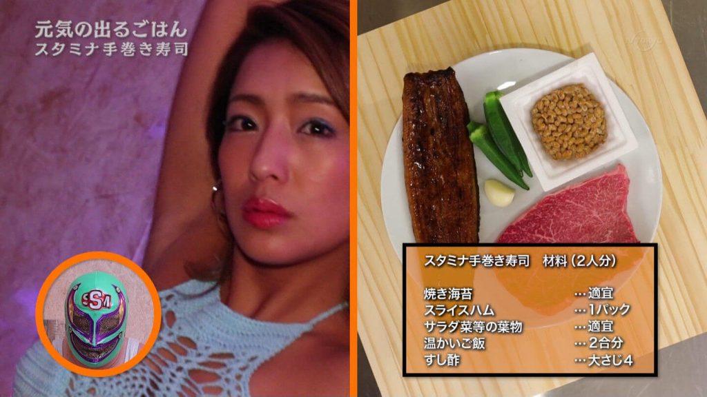 橋本梨菜 画像 105