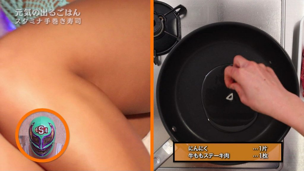 橋本梨菜 画像 104