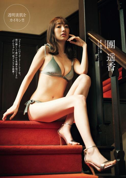 團遥香 画像 244