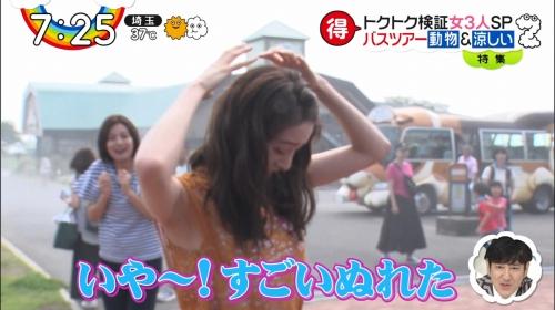 團遥香 画像 046