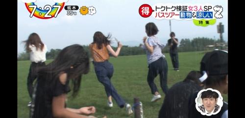 團遥香 画像 049