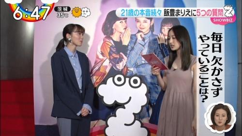 團遥香 画像 072
