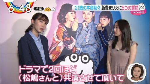 團遥香 画像 074