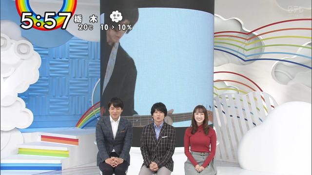 團遥香 画像 097