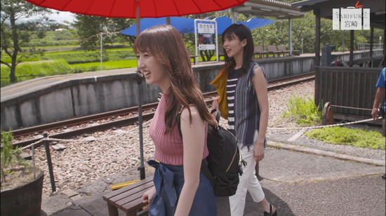 團遥香 画像 123