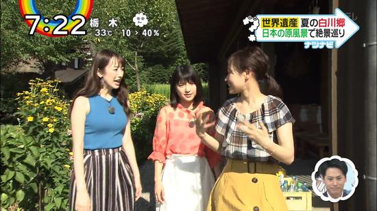 團遥香 画像 139