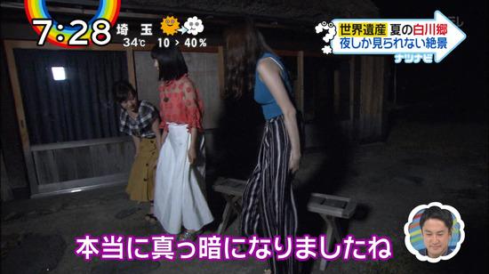 團遥香 画像 146