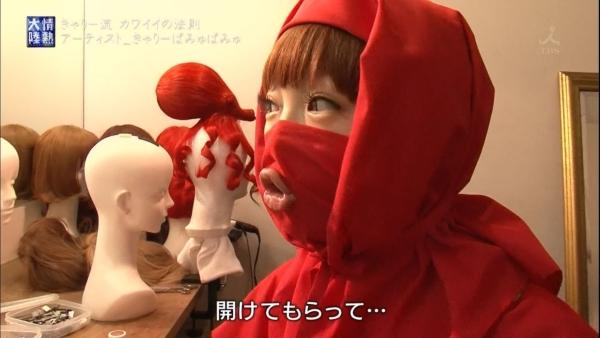 きゃりーぱみゅぱみゅ 画像 021