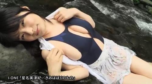 星名美津紀エロ画像030
