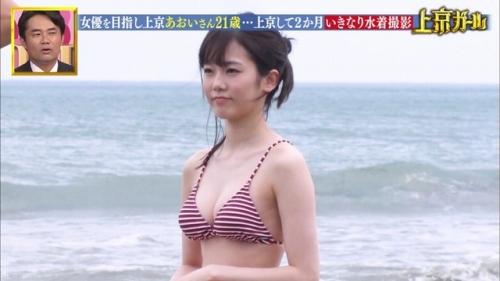 川口葵 【エロ画像231枚! 】ボンビーガールから出た新人女優
