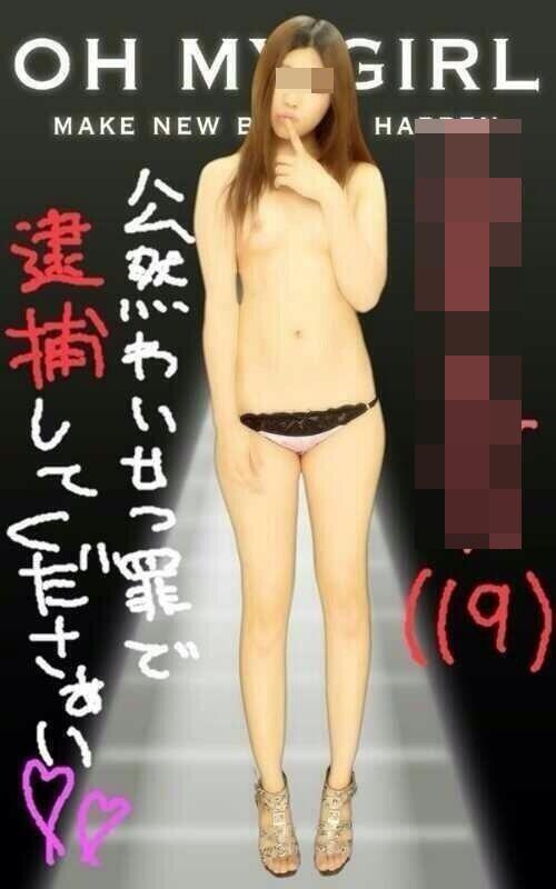 素人エロプリクラ 画像 062