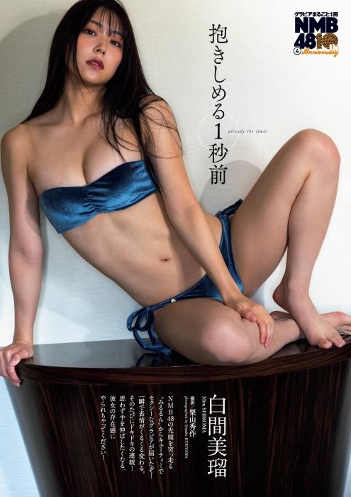 白間美瑠エロ画像055